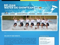 Belgian Water Ski Showteam 2018