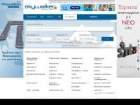 Πλατφόρμα αναζήτησης εργασίας σε Ελλάδα και εξ&om ..