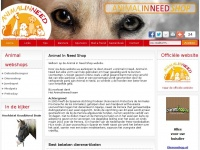 animalinneedshop.com