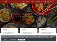 newhongkongcity.nl