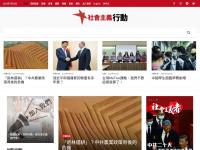 Chinaworker.info - Chinaworker.info