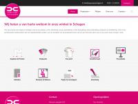 copycopyschagen.nl