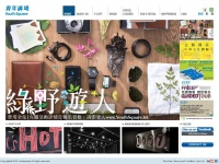Youthsquare.hk - Youth Square | 青年廣場 - Official Site
