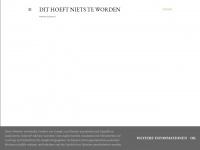 arneschoenvuur.blogspot.com