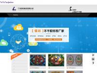 epsalter.com