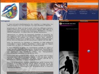 Chiosbasket.gr - Τοπική Επιτροπή Καλαθοσφαίρισης Χίου | Τοπική ..