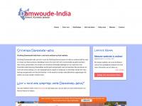 Stichting Damwoude-India, steunt ontwikkelingswerk in India