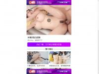 brightrisk.com