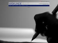 Wiskundeinstituut.nl - Wiskunde Bijles Amsterdam