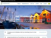 Waddenfonds - Home