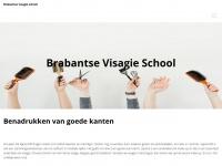 brabantsevisagieschool.nl