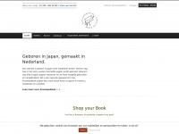 Oud Papier | Drukwerk Recycling | Duurzaam Kado | Relatiegeschenken |
