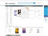 Clcbook.com - CLCBOOK