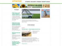 Agrobusiness.com.ua - Агробізнес-Україна